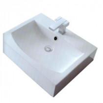 Cantrio 3.75 in. Console Sink Basin in White