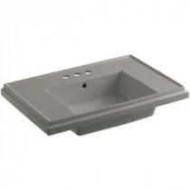 Tresham 7.3125 in. Pedestal Sink Basin in Cashmere